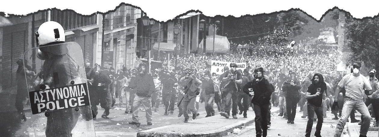 Αναρχικοί και Κομμουνιστές από την Κυψέλη και το Γκύζη